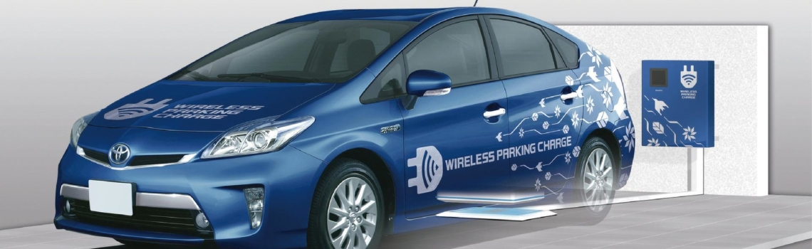 Toyota Takes Vehicle Charging Wireless