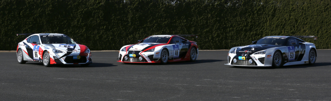 "GAZOO Racing To Race LFA, 86 and Special ""LFA Code X"" in Nür 24"