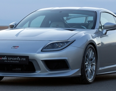Dyslexic anagram: Toyota files S-FR trademark