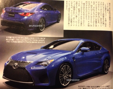 "Debunking the RC F Photo ""Leak"""