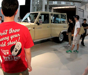 Don't throw away your old shoes: The Toyota Land Cruiser 70 returns to Japan